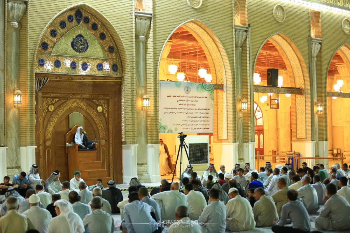 in pictures : memorial service on occasion of Imam Ajawad's ( AS) martyrdom at Alkufa Grand Mosque .