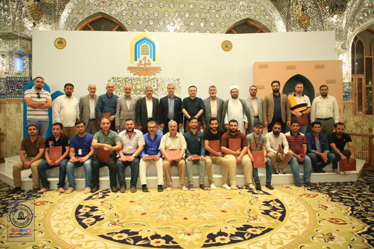 Alkufa Grand Mosque Secretariat honors winners of Moslem's Bin Aqeel (AS) competition for Photograph