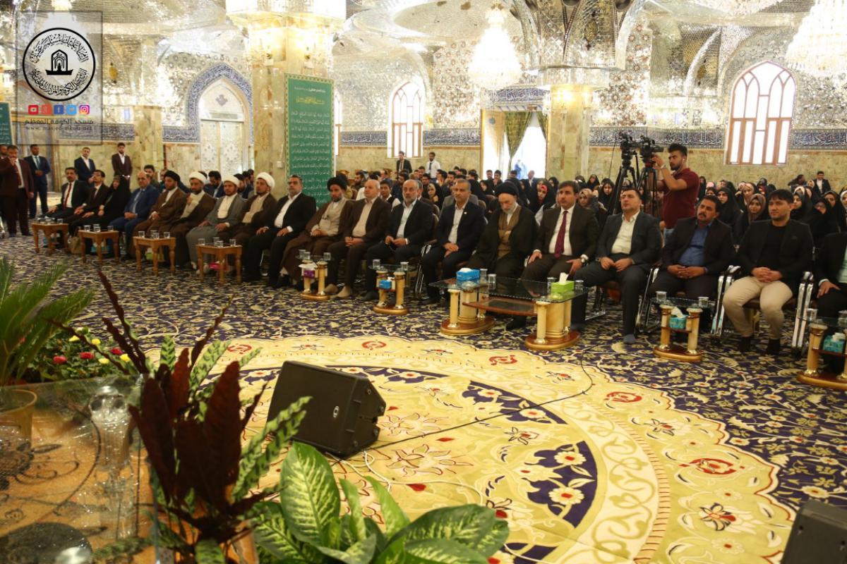 Alkufa Grand Mosque Secretariat sponsors Festival on occasion of Prophet's mission held by Imam Alkadhim University
