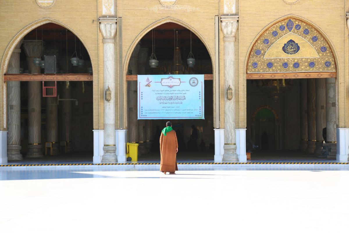 Preparations of 6th Quranic National Contest for Universities Students  accomplished by Alkufa Grand Mosque Secretariat