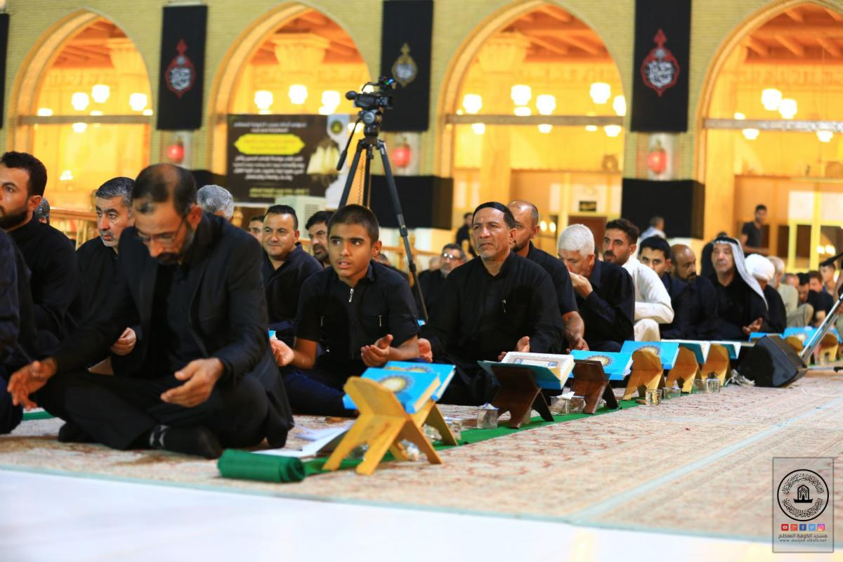 in picture : Ceremonies of Quranic Completion held on Muhram 10th 1441 A.H at Alkufa Grand Mosque
