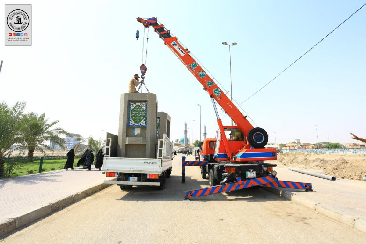 In Pictures : Setting up drinkable water fountains to visitors of Arabaeen by Engineering cadres of Alkufa Grand Mosque