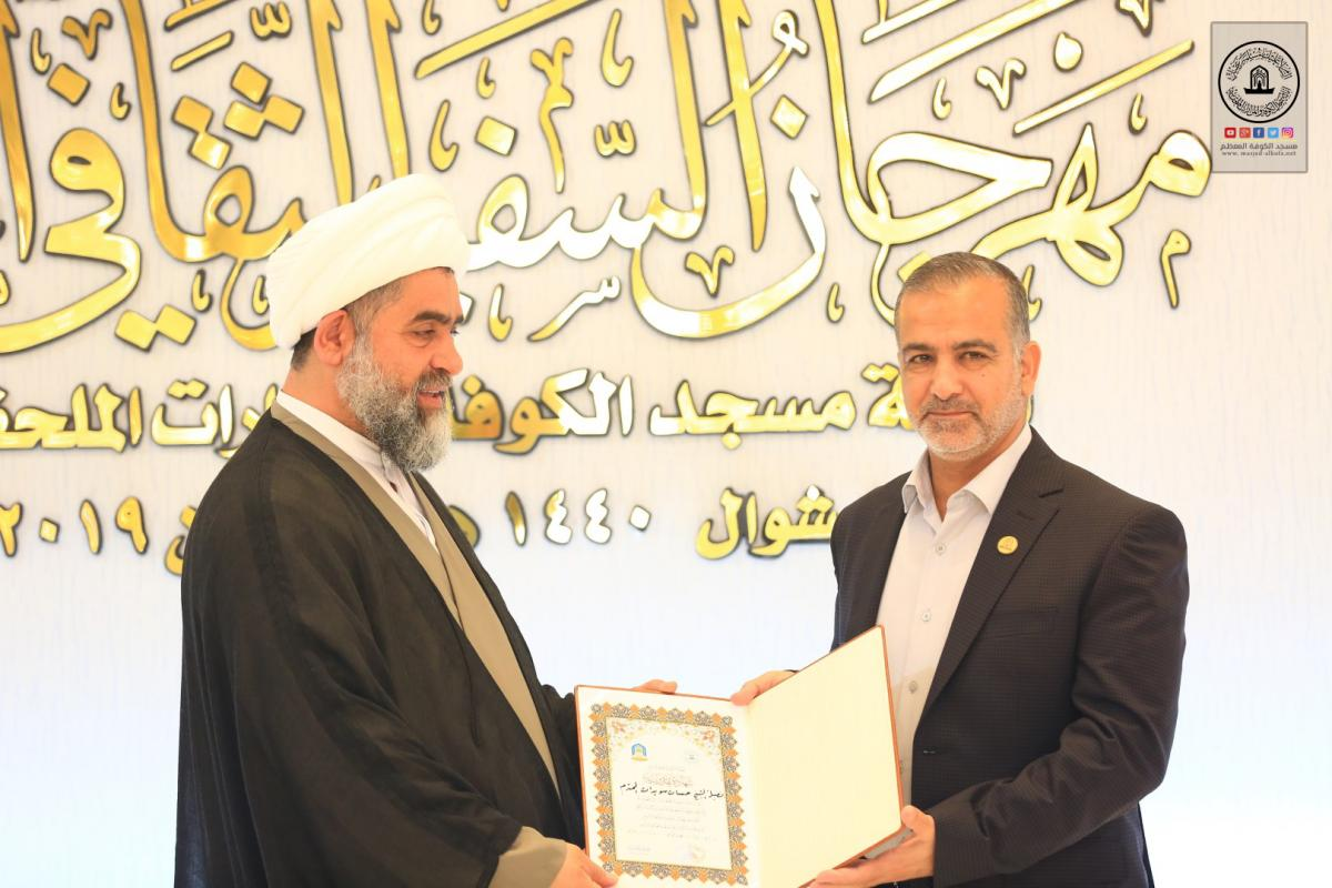 In pictures  Alkufa Grand Mosque Secretariat honors participators in Conference of Mahdawi researches within activities of 9th Assafeer Cultural Festival