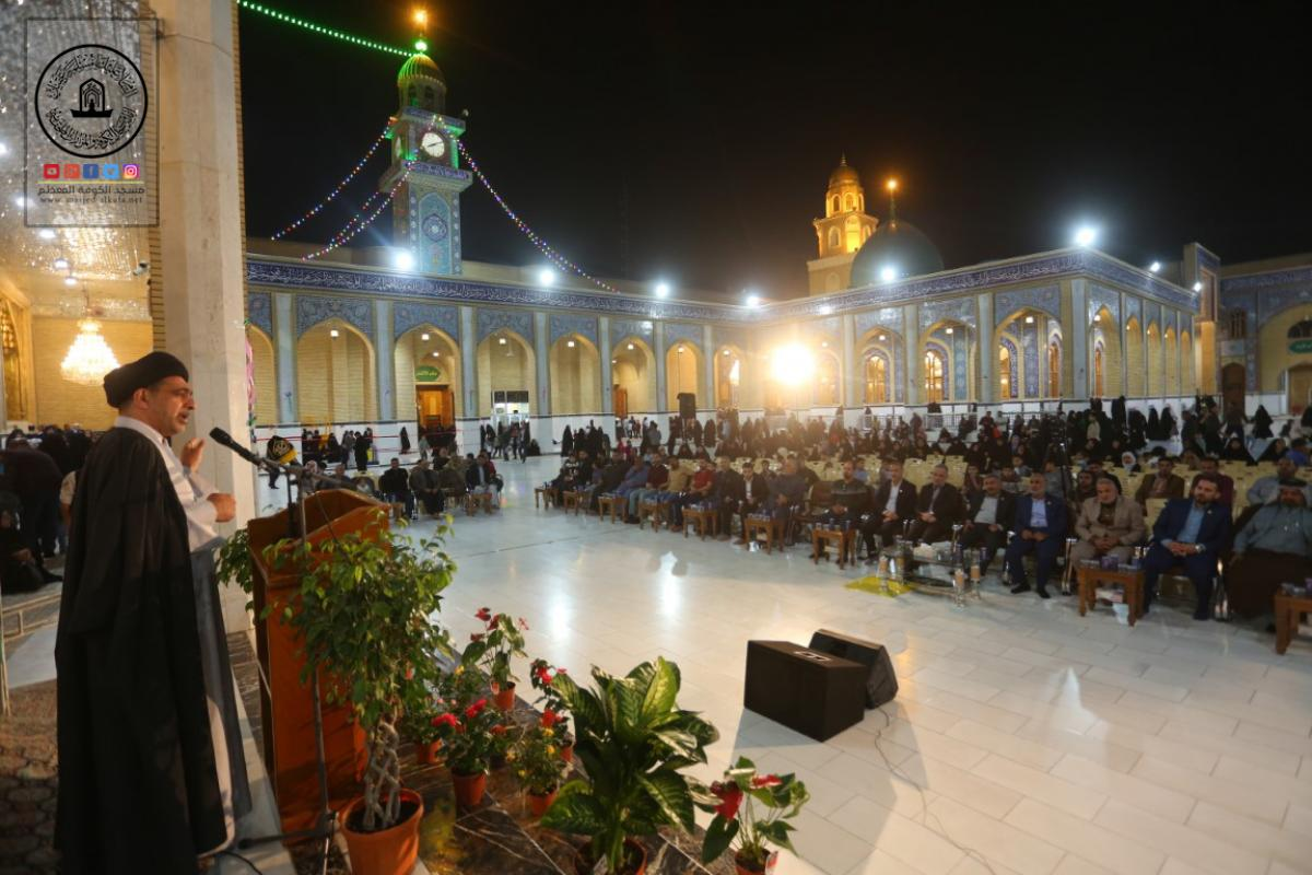 In pictures  Happiness , pleasures  dominates Festival of commemorating Imam Ali's (AS) birth held by Alkufa Grand Mosque Secretariat  in  courtyard of Moslem Bin Aqeel  (AS)