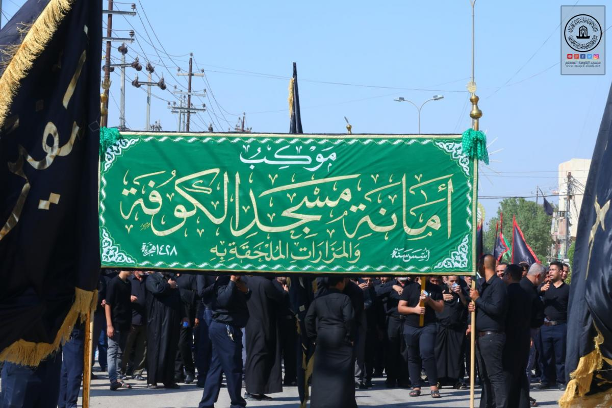 In Picture : Alkufa Grand Mosque Possession commemorates Imam Hussein's (AS) , his household , his honorable companions wandering  in Alkufa Streets .