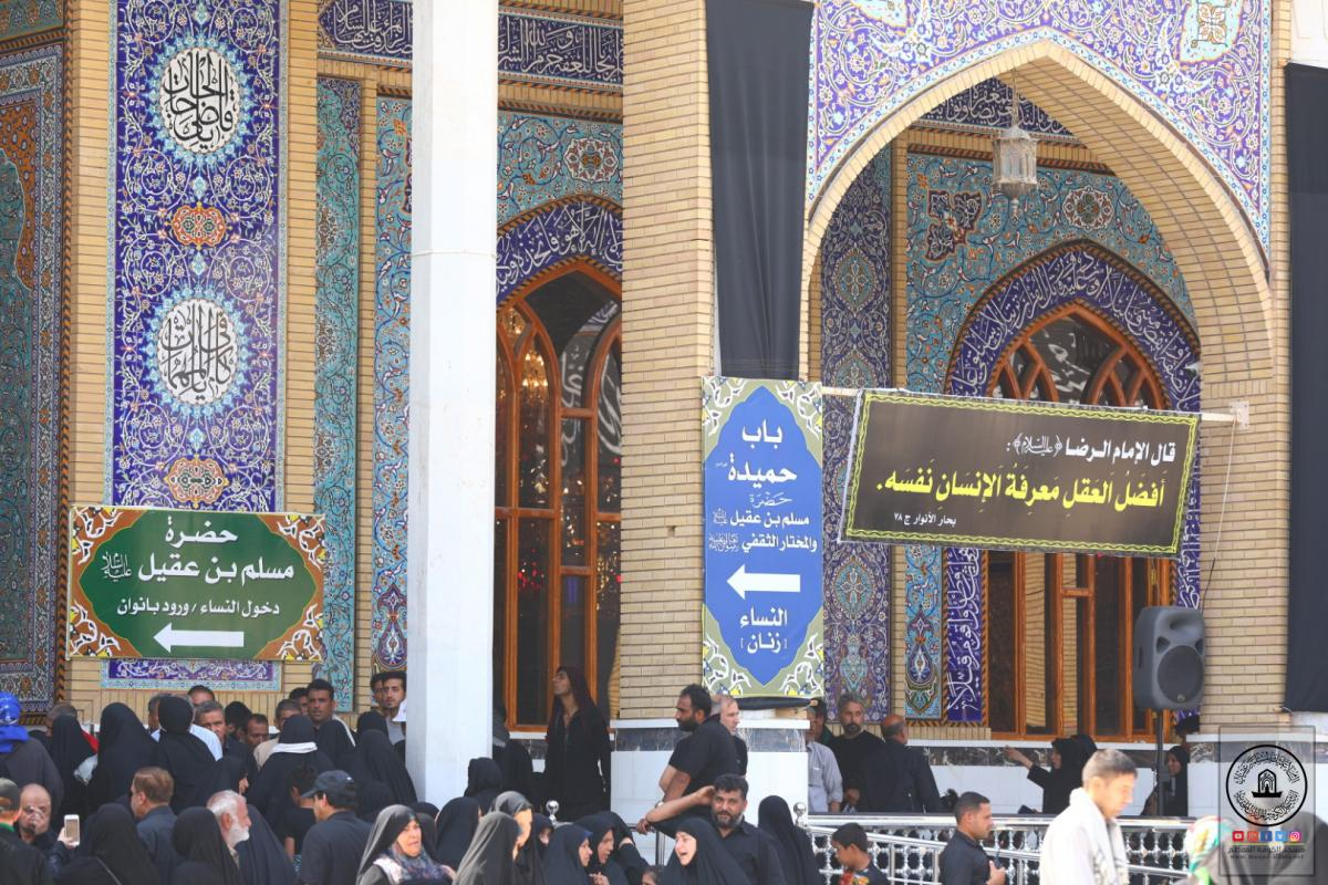 Guiding signs hanged inside and outside Mosque  by Alkufa Grand Mosque to guide visitors of Arbaeen