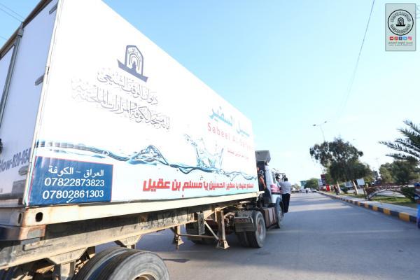 Alkufa Grand Mosque Secretariat supports peaceful demonstration in Annajaf