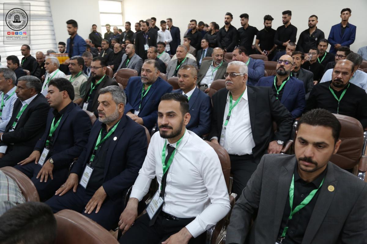 Alkufa Grand Mosque Secretariat participates in 1st Regional Conference for Health Service in Araba'een Visit