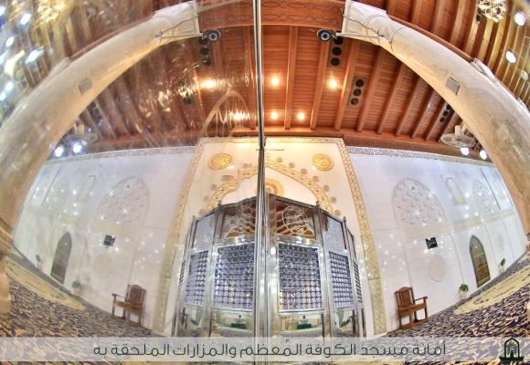 The Deeds of  The Niche of Amir Al-Moaminien( Peace be upon him)