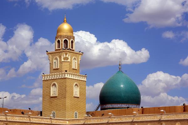 The Visit of Hani Bin Aura  ( Allah blesses him)