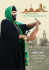 Assafeer magazine 43rd issue