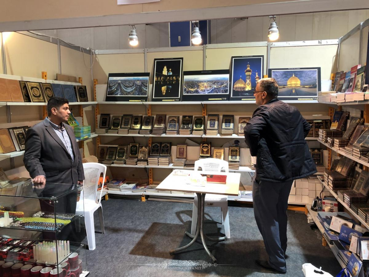 Alkufa Grand Mosque Secretariat participates in Baghdad Book fair