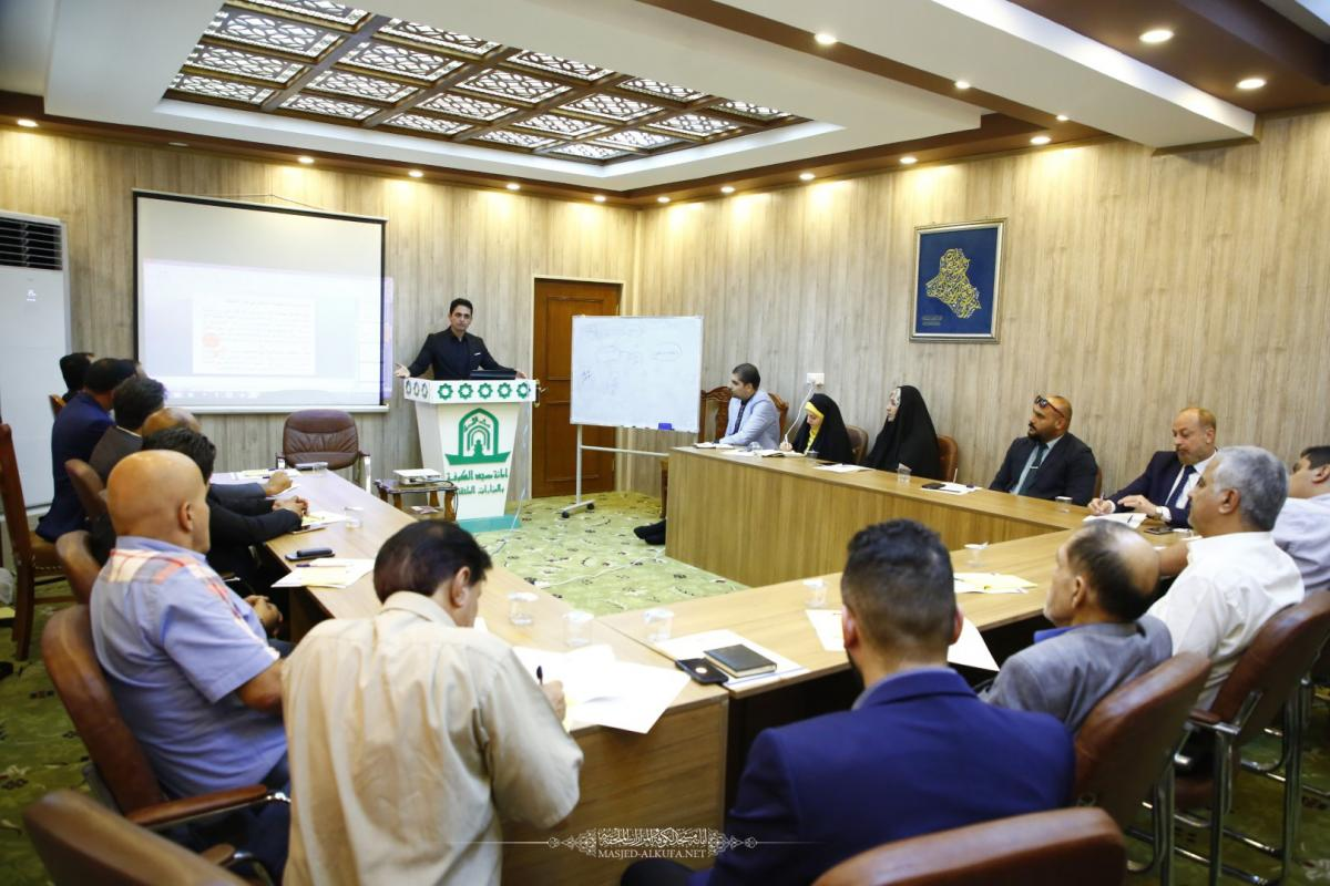 Alkuf Grand Mosque Secretariat hosts training course held by  Public Relation and media departments of Shiite Endowment