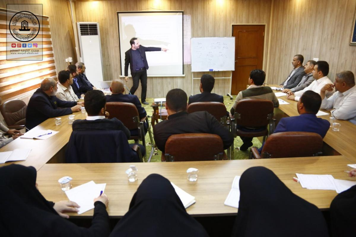 In pictures  Alkufa Grand Mosque holds Persian course for its employees