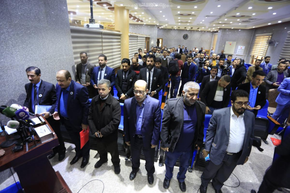 ALkufa Grand Mosque Secretariat sponsors 4th conference of  Union of Iraqi &Islamic TVs and Radios