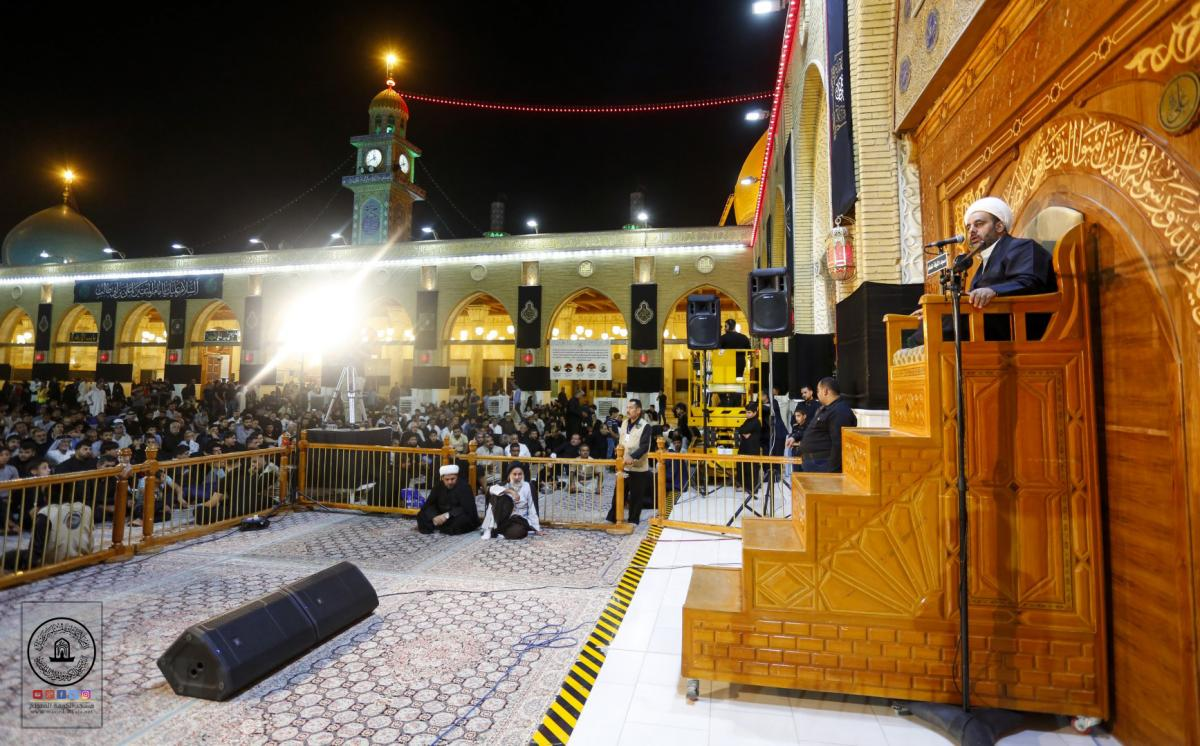 Conclusion of  three nights Condolence session of  commemoration of  Imam Ali's Martyrdom held  at Alkufa Grand mosque