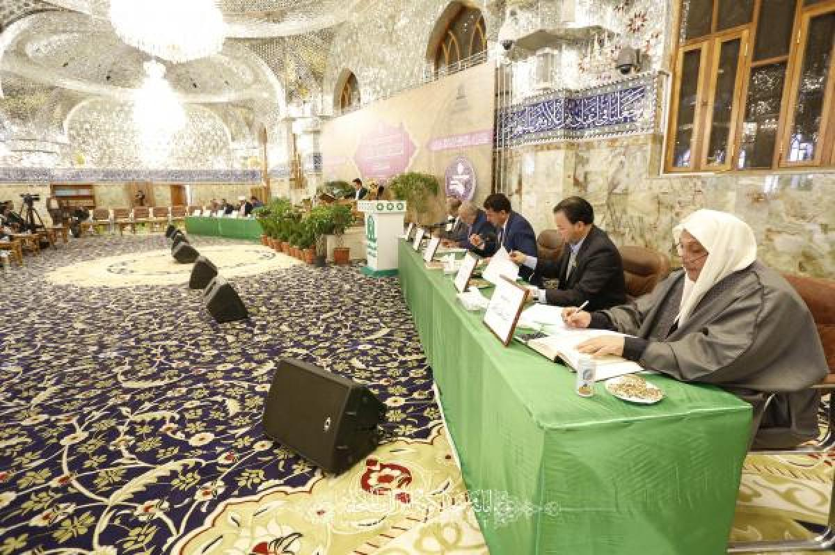 The launch of the 6th National Quranic Contest