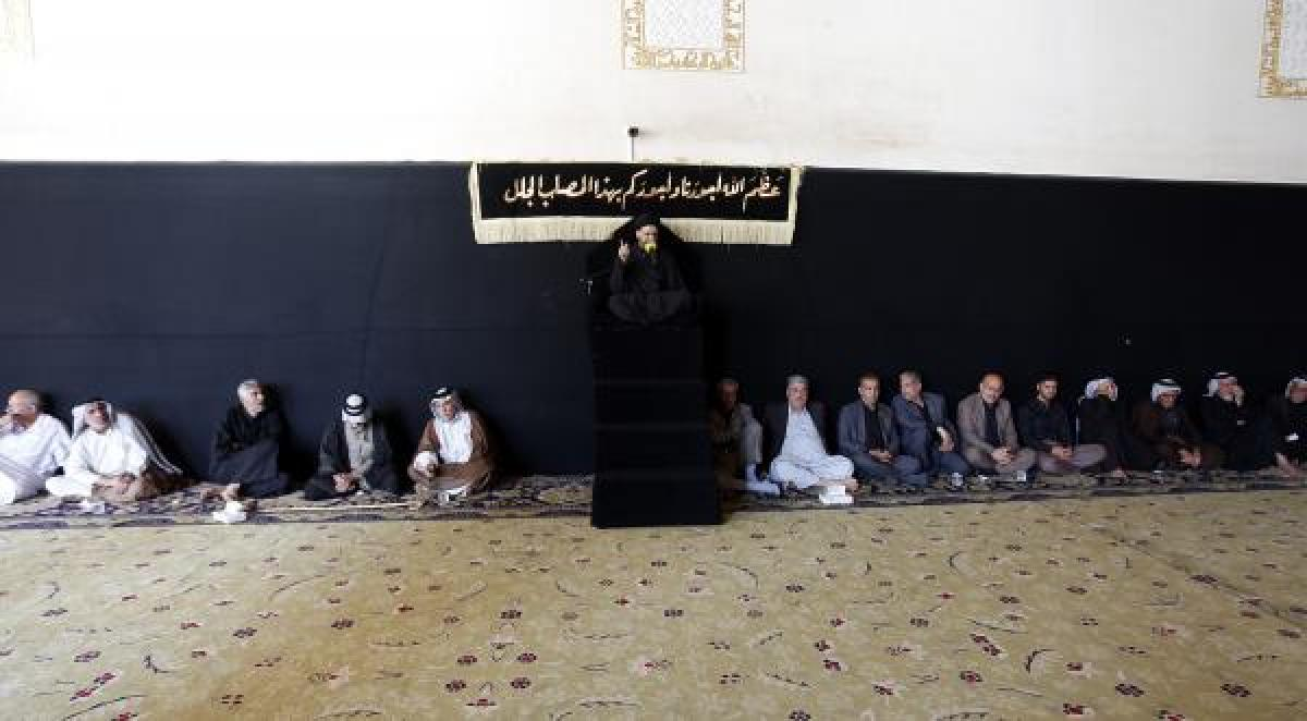 Holding Annual Condolence Session marking Asuraa Occasion