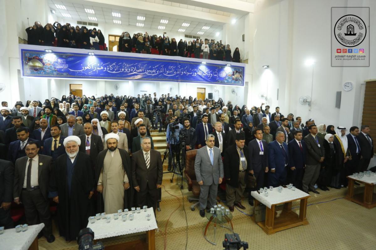 ALkufa Grand Mosque Secretariat sponsors Azahra'a Conference held by University of Kufa