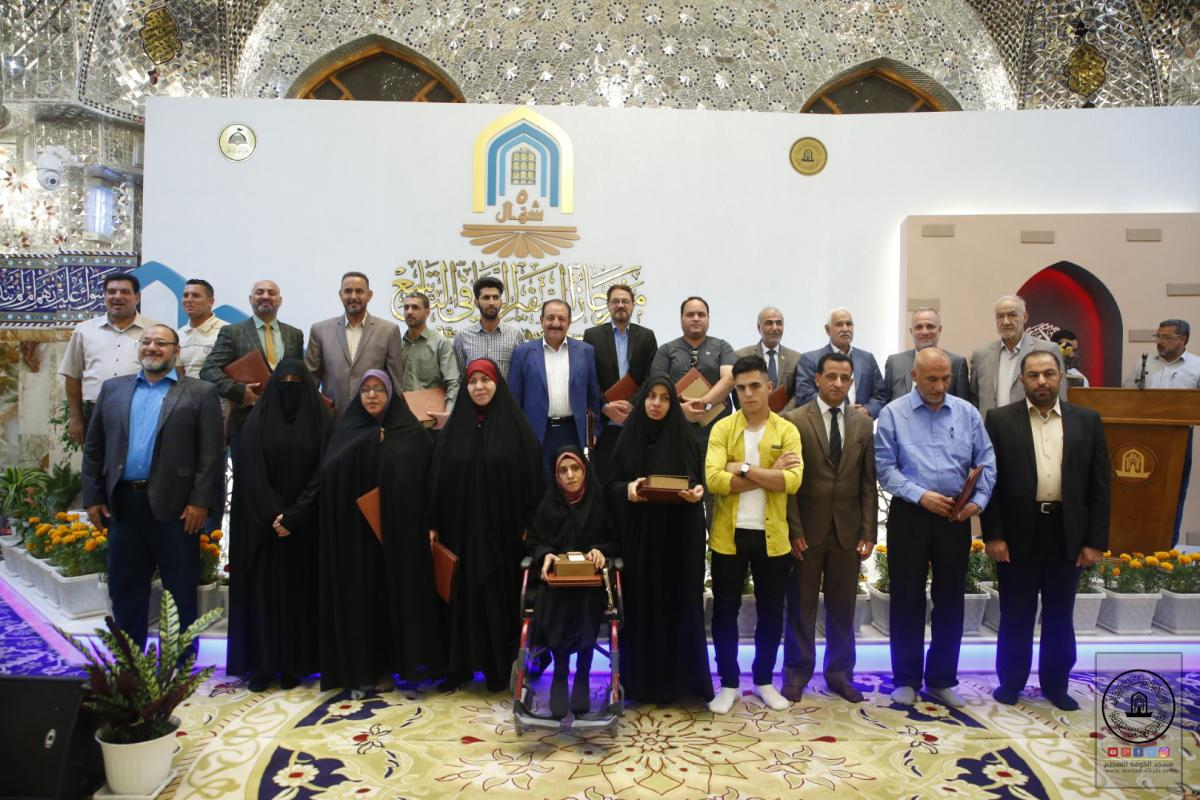 In pictures  Alkufa Grand Mosque Secretariat honors winners of 8th Assafeer's prize for intellectual creativity