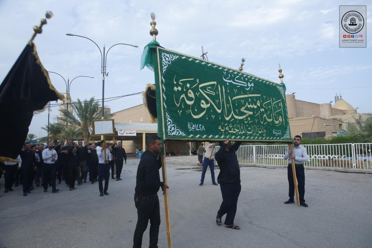 In Pictures : Alkufa Grand Mosque Secretariat's Procession mourns on occasion of Maytham's Atammar Martyrdom