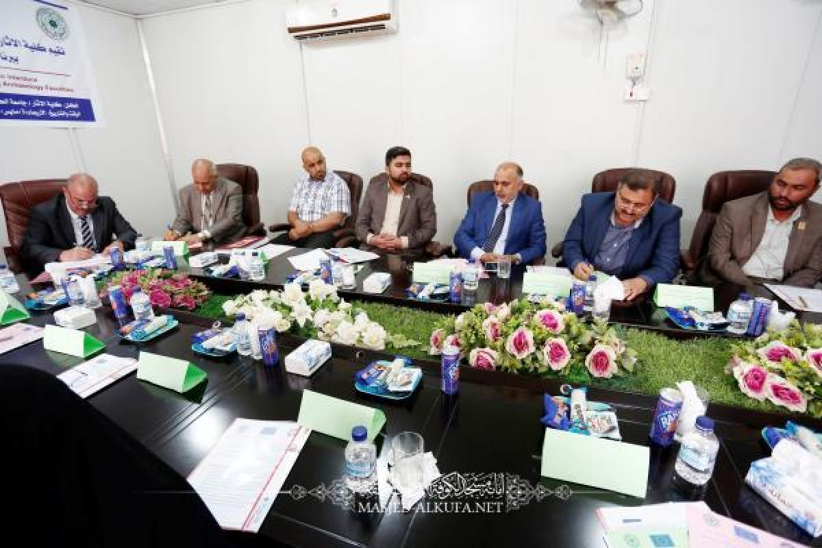 University Relation discusses with Archeology Faculty developing curriculums