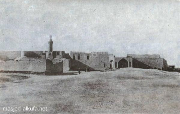 Other mosques in al-Kufa