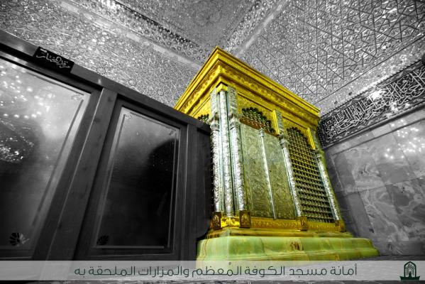 The Visit of Mokhtar Al-Thaqafe ( Allah's blesses him)