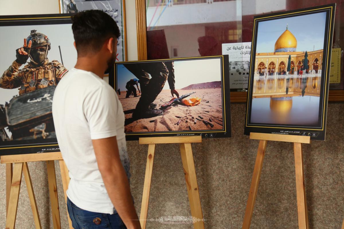 شاهد .. معرض الصور الفوتوغرافية التابع لأمانة مسجد الكوفة المعظم في الاسبوع الثقافي للجامعة الإسلامية