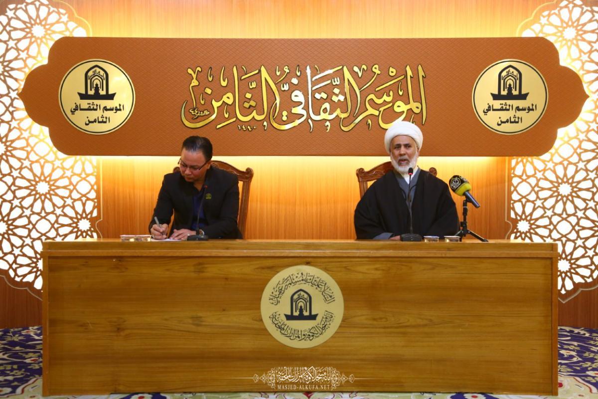 الانسان حقيقة ومسؤولية.. عنوان محاضرة الموسم الثقافي الثامن في مسجد الكوفة المعظم