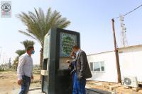 رئيس القسم الهندسي والفني في امانة مسجد الكوفة يشرف على صيانة مناهل مياه الشرب بين المسجد المعظم ومزار التمَّار (رضوان الله عليه)