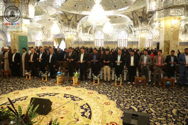 بذكرى المبعث النبوي الشريف .. أمانة مسجد الكوفة ترعى احتفالية كلية الإمام الكاظم (عليه السلام)