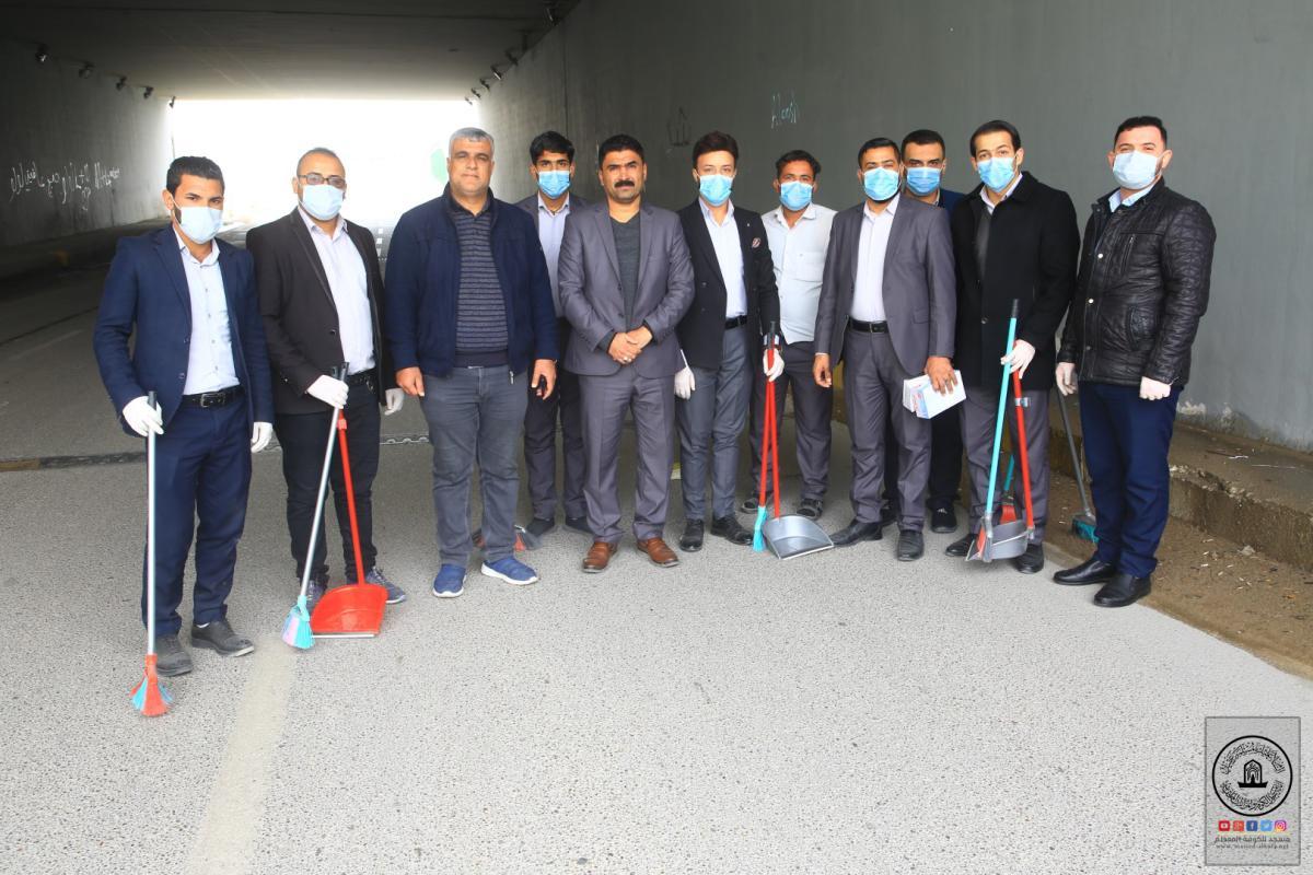 امانة مسجد الكوفة المعظم بالتعاون مع دائرة بلدية الكوفة ومتطوعين تقيم حملة تنظيف لنفق المختار