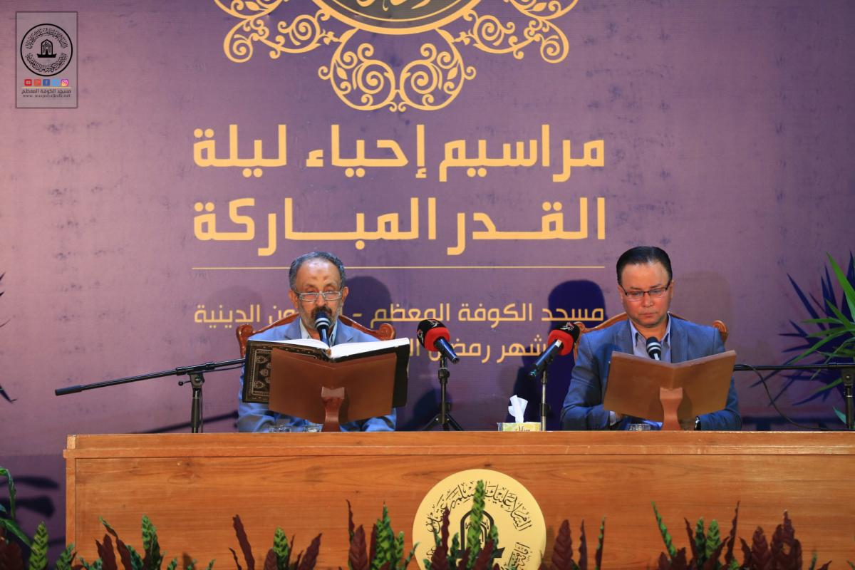 بالصور .. من باحة مسجد الكوفة المعظم دعاء رفع المصاحف في ليلة القدر الثالثة