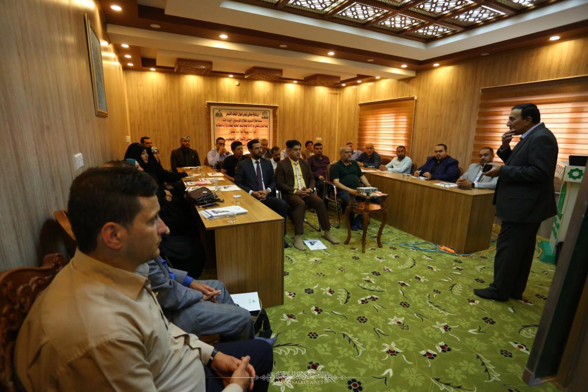 أمانة مسجد الكوفة تحتضن دورة لتطوير الإعلام الحكومي لكوادر ديوان الوقف الشيعي