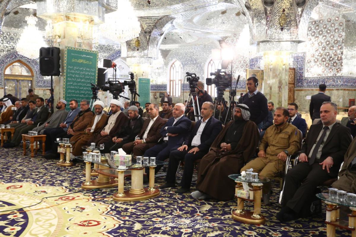 حفل ختام فعاليات مسابقة النخبة الفرآنية الوطنية الحادية عشرة في مسجد الكوفة المعظم