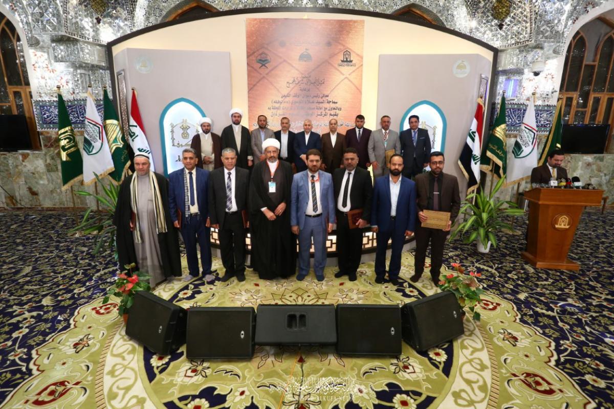 ختام فعاليات مسابقة النخبة الوطنية الحادية عشرة لحفظ القرآن الكريم