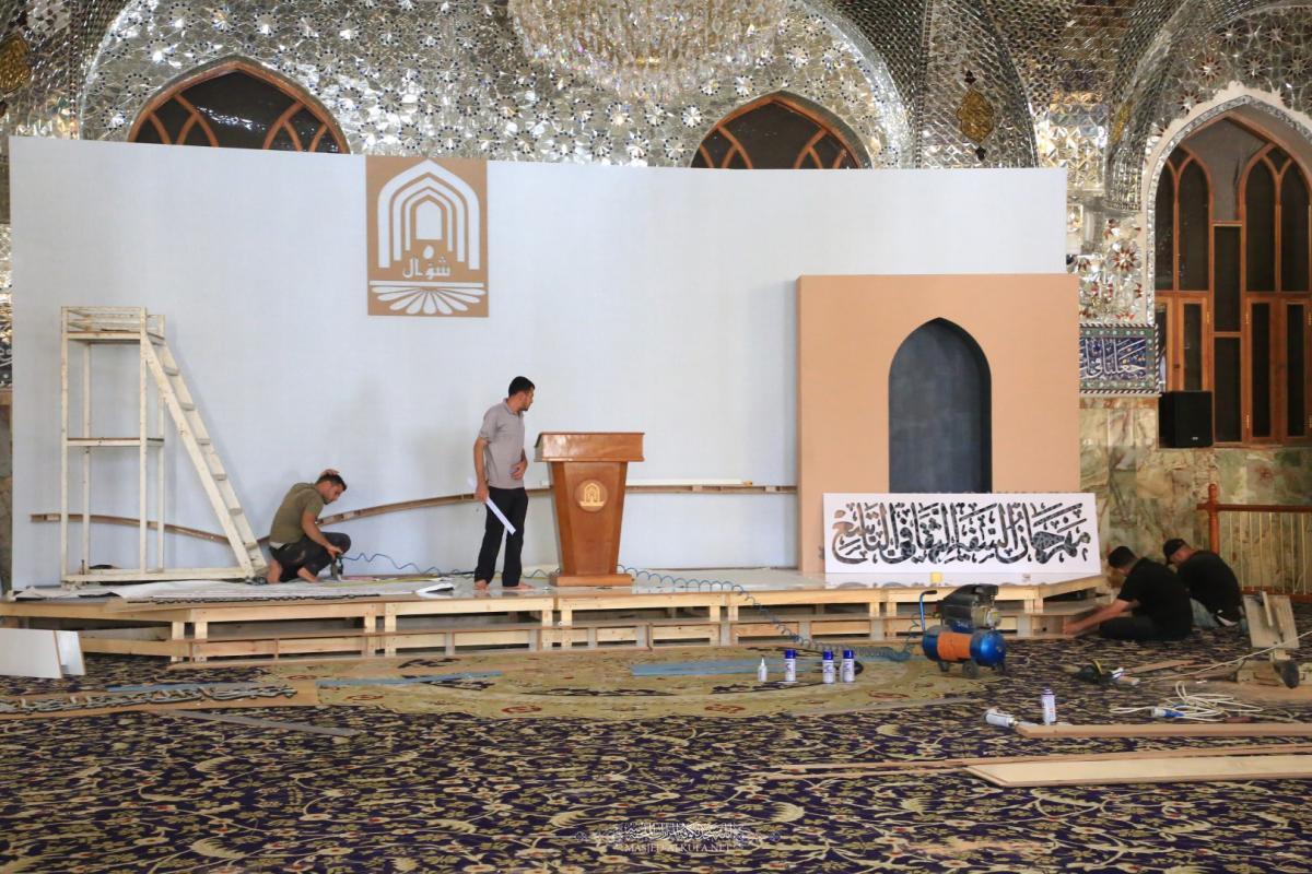 استعدادات أمانة مسجد الكوفة المعظم لإقامة فعاليات مهرجان السفير الثقافي التاسع