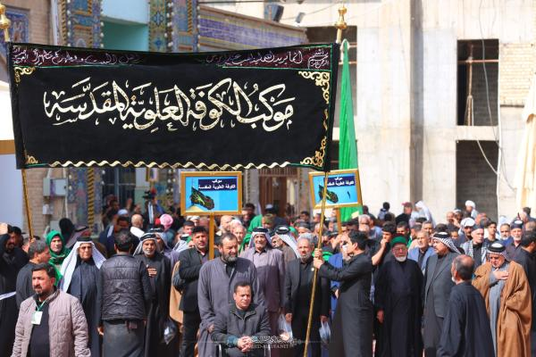 أمانة مسجد الكوفة تشارك في إحياء ذكرى شهادة الإمام الهادي (عليه السلام) في سامراء
