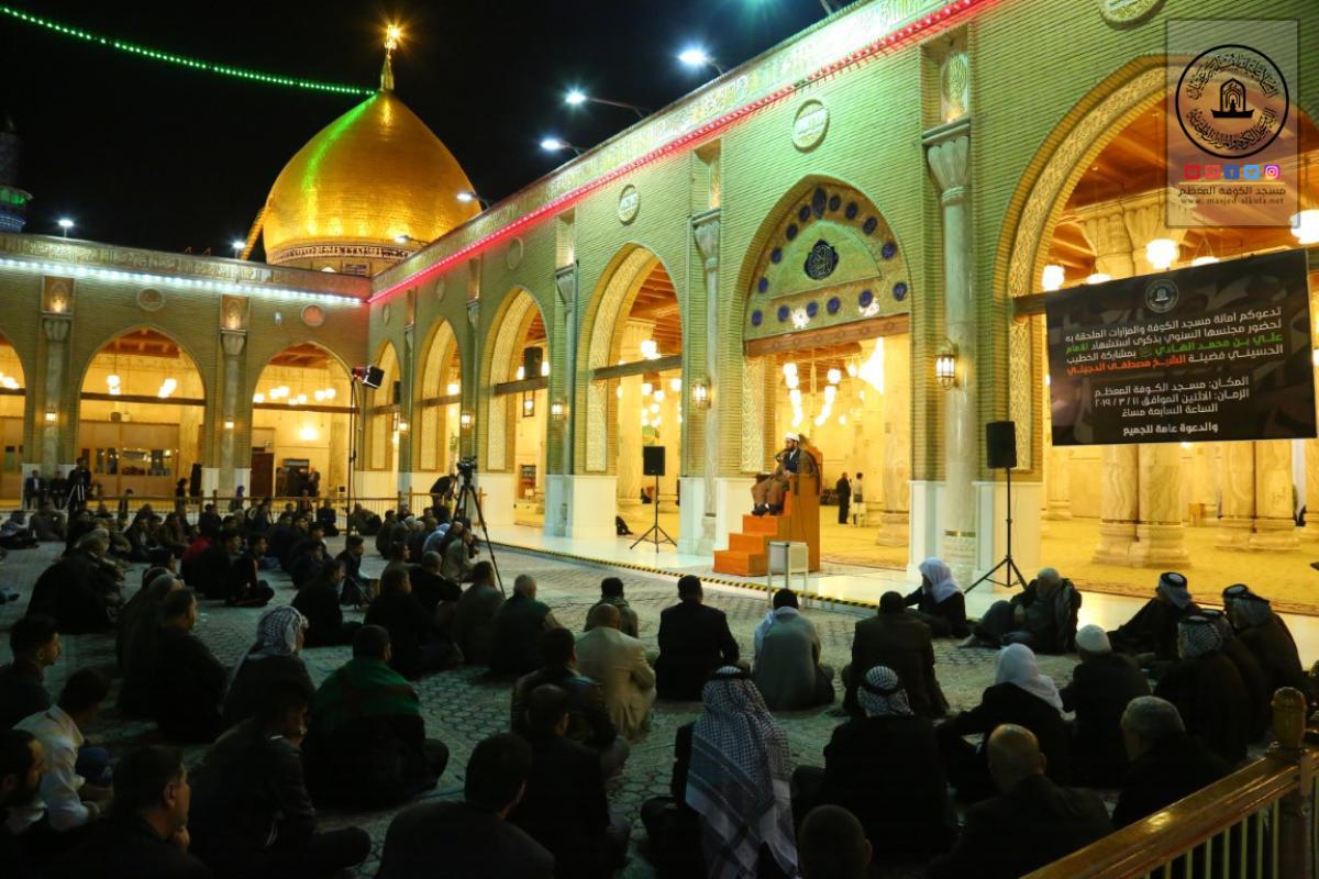 أمانة مسجد الكوفة المعظم تحيي ذكرى شهادة الإمام الهادي (عليه السلام) بمجلس عزاء