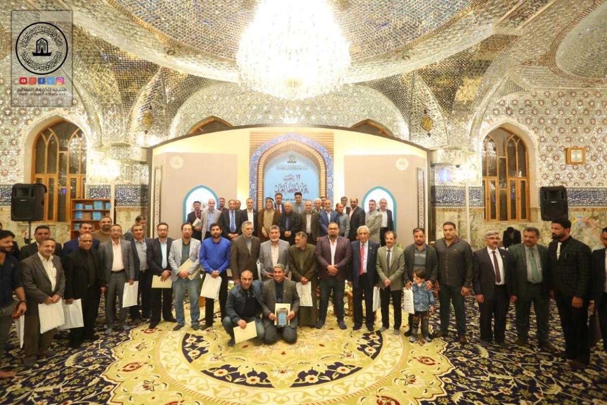 امانة مسجد الكوفة تطلق مشروع يوم الخط العربي على 12 من رجب باحتفال كبير