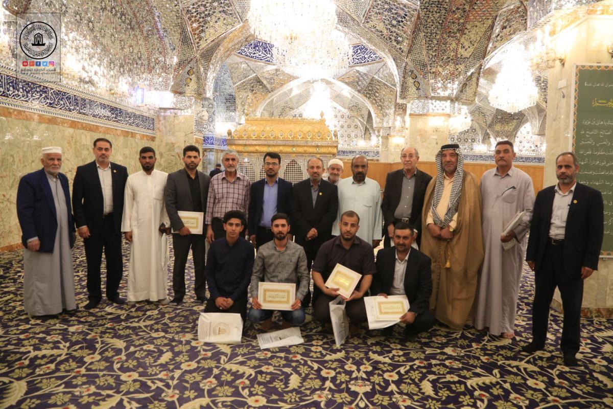 دار القرآن الكريم تختتم دورة سيد البطحاء في مسجد الكوفة المعظم