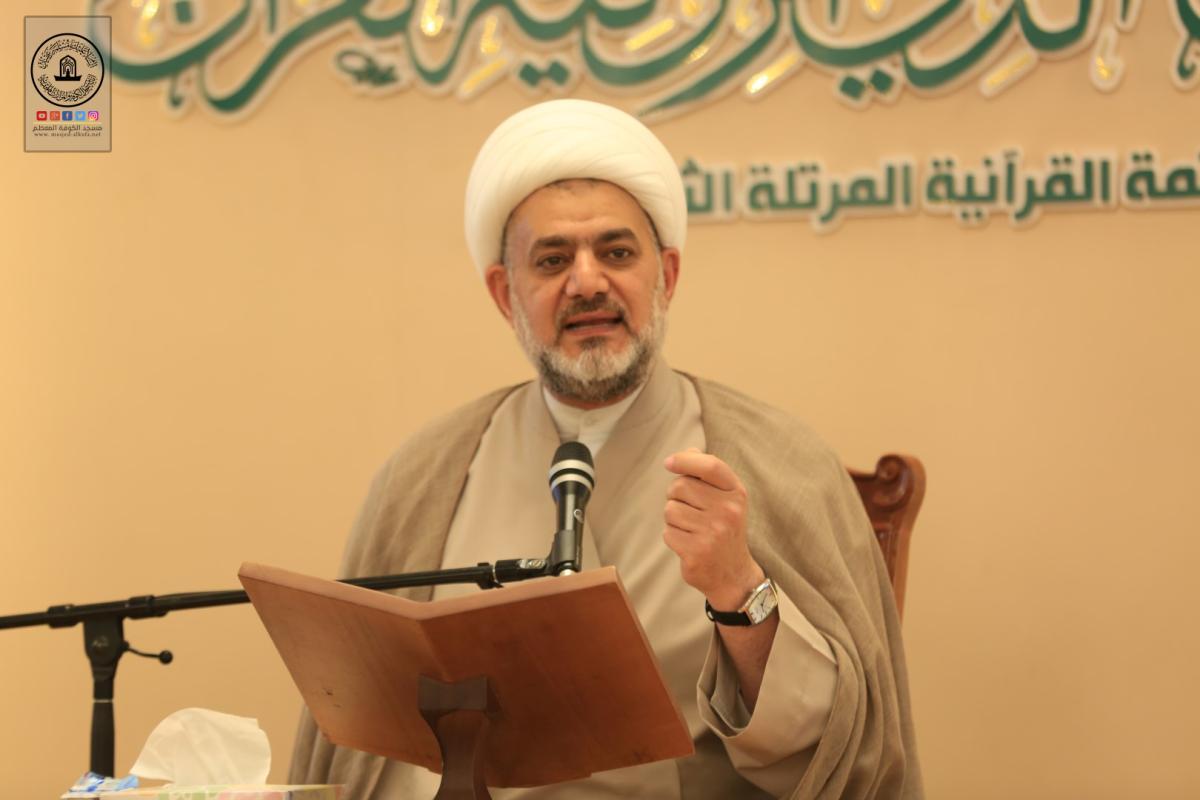 مواعظ وتوجيهات رمضانية في مسجد الكوفة المعظم
