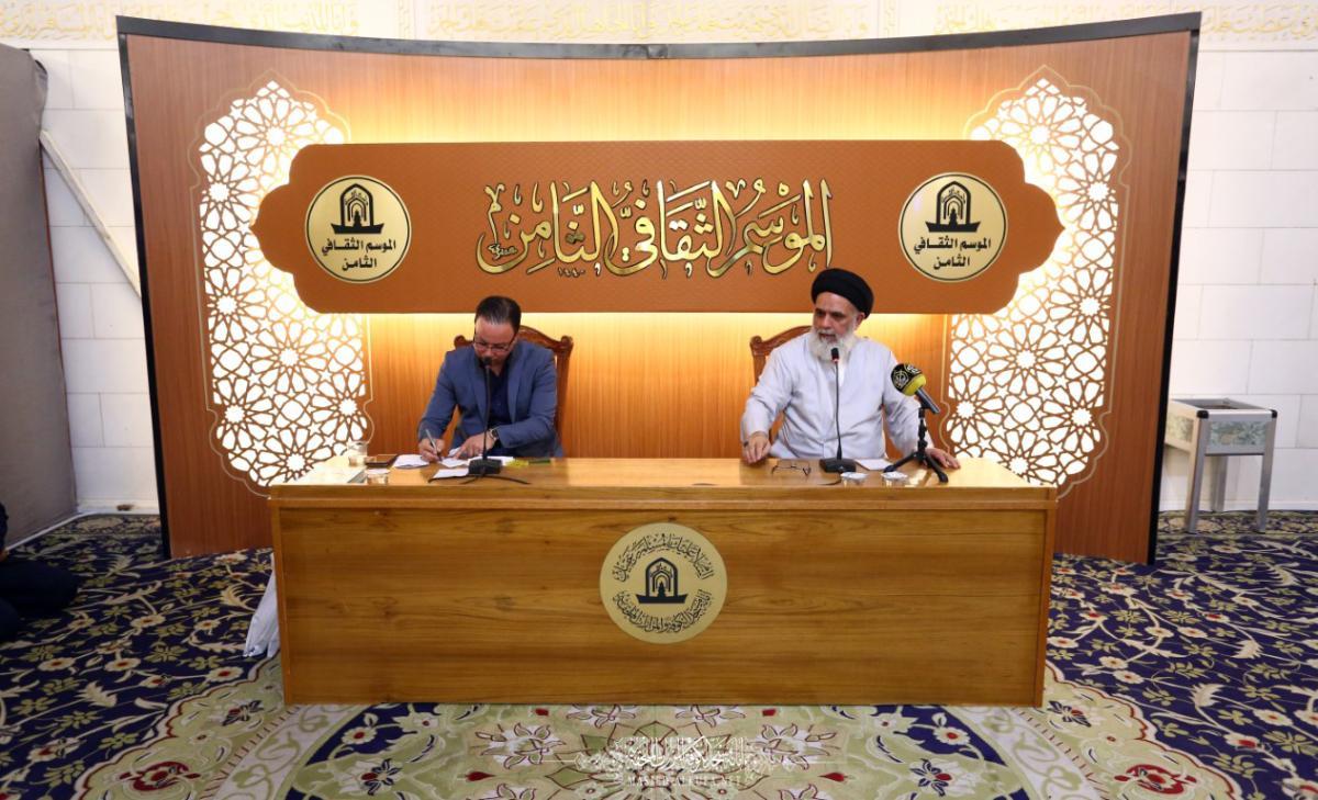 استمرار فعاليات الموسم الثقافي الثامن في باحة مسجد الكوفة المعظم