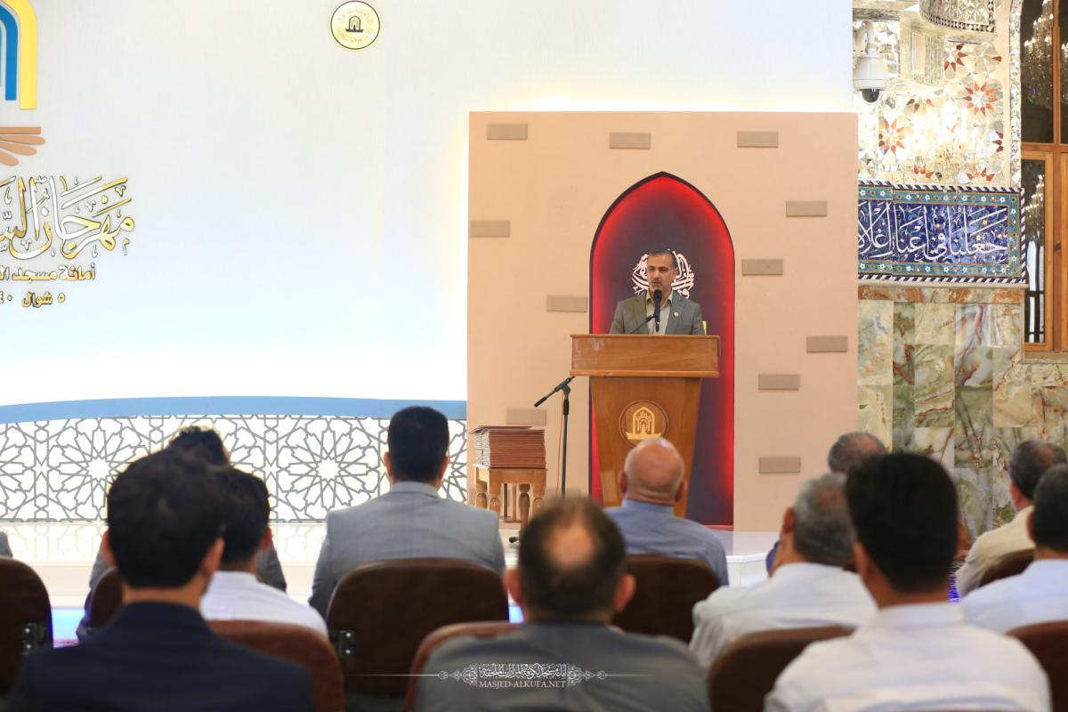 أمين مسجد الكوفة يشكر خدمة الأمانة وكل من ساهم في إنجاح فعاليات مهرجان السفير الثقافي التاسع