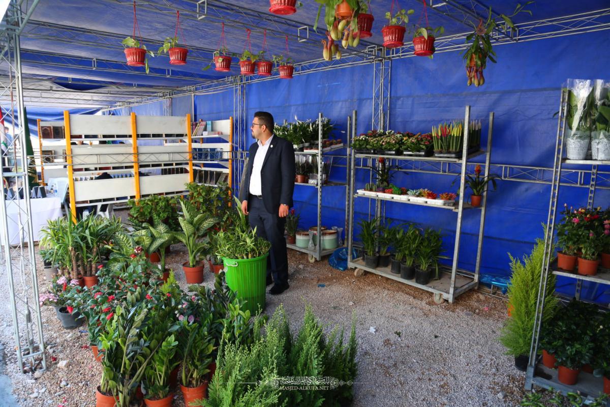 الشعبة الزراعية في امانة مسجد الكوفة المعظم تشارك في معرض الزهور في أسبوع الجامعة الإسلامية الثقافي
