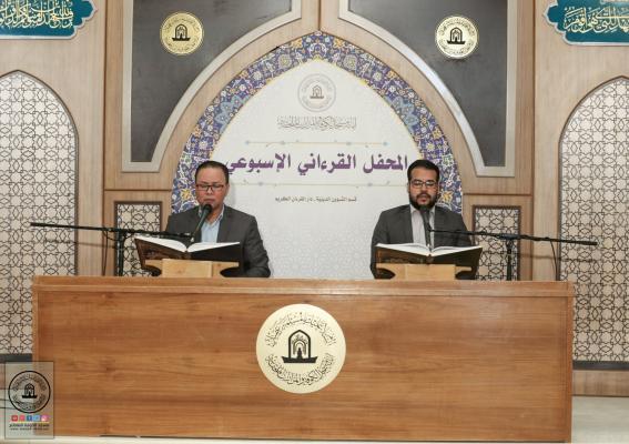 استمرار إقامة الجلسات القرآنية في مسجد الكوفة المعظم
