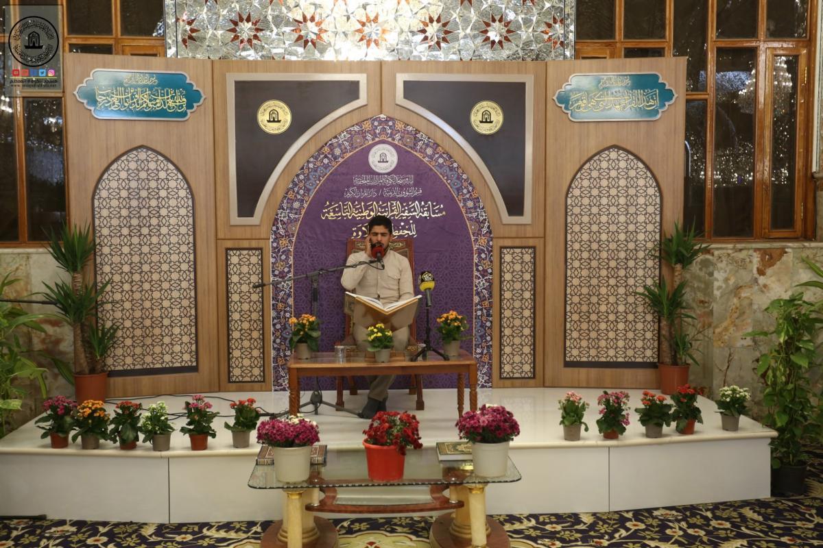 انطلاق فعاليات المسابقة القرآنية الوطنية التاسعة في مسجد الكوفة المعظم