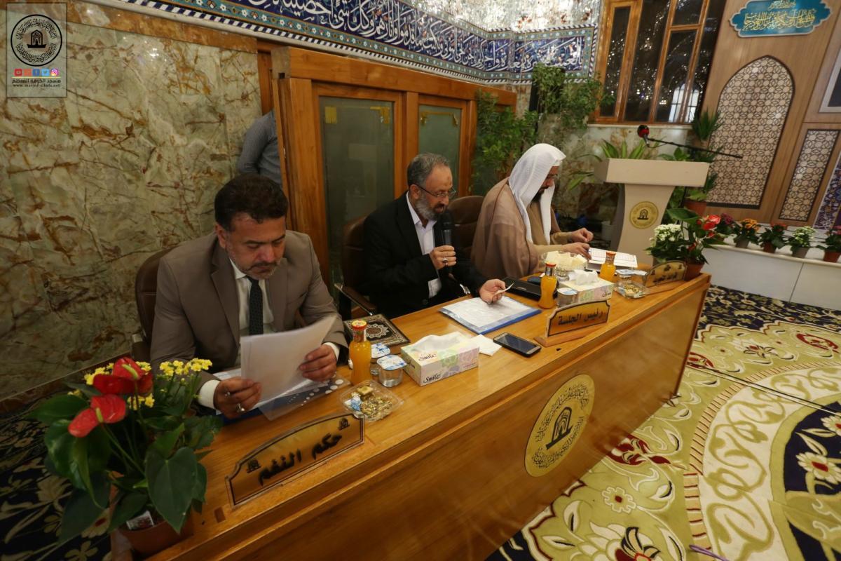 لجنة تحكيم المسابقة القرآنية الوطنية التاسعة للحفظ والتلاوة في مسجد الكوفة
