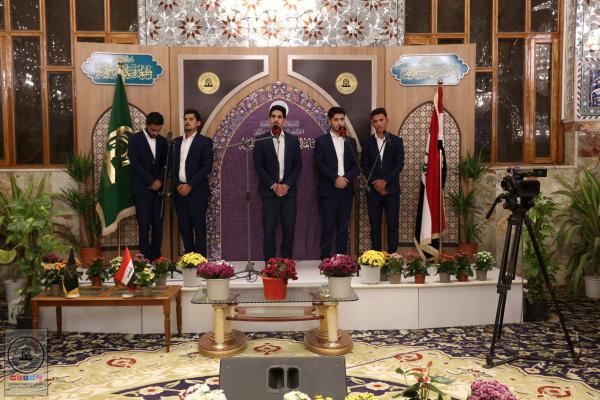 اختتام المسابقة القرآنية الوطنية التاسعة للحفظ والتلاوة في مسجد الكوفة المعظم واعلان الفائزين